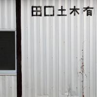 97_japan-15-web.jpg