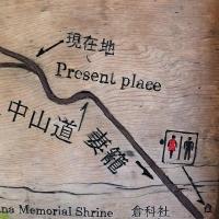 97_japan-17-web-.jpg