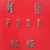 97_japan-2-web.jpg